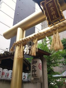 御金神社1