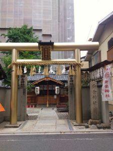 御金神社2