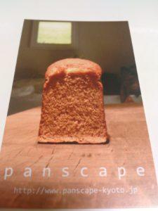 panscape三条本店