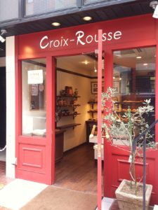 クロワ・ルース Croix-Rousse