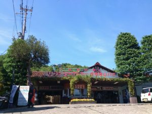 笠松公園1