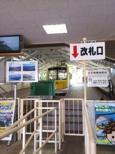笠松公園2