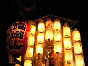祇園祭2014 前祭と後祭が復活!
