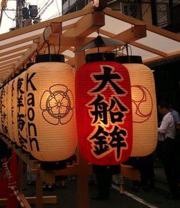 祇園祭2014 後祭(あとまつり)