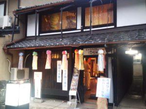 京町家で仙台七夕祭りと花嫁衣装。