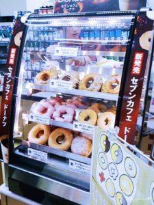 SEVEN CAFE Donut(セブンカフェ ドーナツ) その1