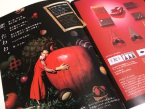 大丸京都店ショコラプロムナード・JUICY SWEETS VALENTINE 2015