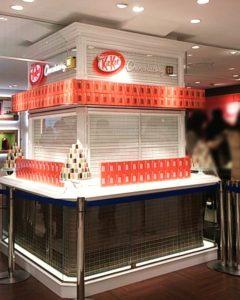 キットカットショコラトリー大丸京都店がオープン!