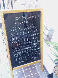 caffellatte11
