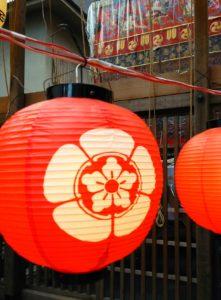 2015祇園祭グルメ