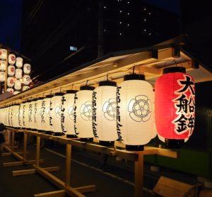 祇園祭2016 後祭とグルメ その1