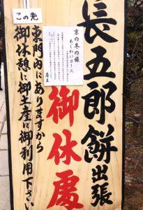cyogorou1