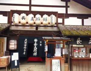 cyogorou3
