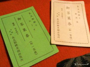 cyogorou5