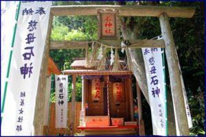 ishigami1